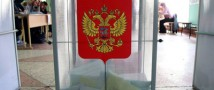 Иркутск выберет губернатора в ходе второго тура выборов