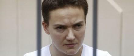 Дело Савченко рассмотрят на следующей неделе