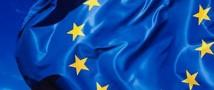 Страны ЕС установили для россиян новые правила получения визы