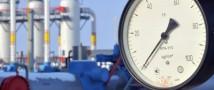 Киев согласен покупать российский газ по европейской цене