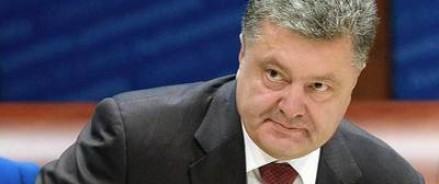 Президент Украины продолжает продуктовую блокаду Крыма