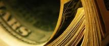 Украина получит новый кредит в полмиллиарда долларов