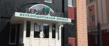 «Зернобанк» (Барнаул) лишился лицензии