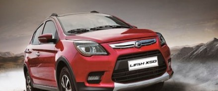 Концерн «Lifan» наладит продажу автомобилей в РФ по интернету