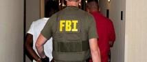 ФБР осуществило самую масштабную за всю историю операцию по спасению детей, вовлеченных в проституцию