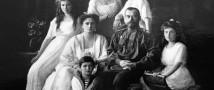 Детей Николая II похоронят позже