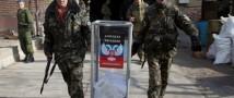 В непризнанных республиках на Донбассе выборы состоятся через год
