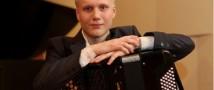 Вологодский баянист стал победителем всемирного музыкального конкурса