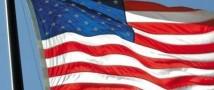 США активизируют освободительные действия