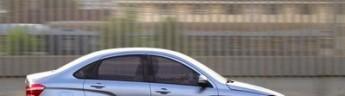 «АвтоВАЗ» выпустил двухтопливную Lada Vesta CNG