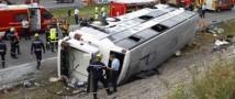 В результате аварии экскурсионного автобуса во Франции погибли почти 50 человек