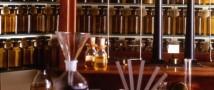 Итальянцы открыли музей парфюмерии