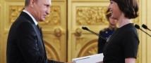 Чулпан Хаматова получила поздравления в день рождения от Путина