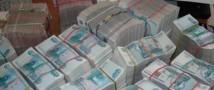 Финансовая пирамида «выкачала» у москвичей более 100 000 000 рублей