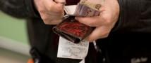 Доходы российских граждан продолжат уменьшаться — Минэкономразвития