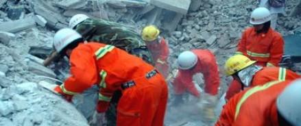 Землетрясение в Афганистане унесло жизни более 300 человек