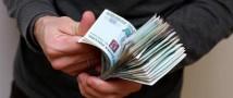 Заработная плата депутатов станет больше
