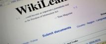 WikiLeaks обнародовал личную переписку Джона Бреннана