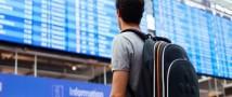 «Трансаэро» запустила сервис, позволяющий проверить статус интересующего рейса