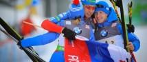 Три биатлониста из России поменяют спортивное гражданство