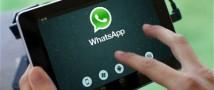 Чиновники РФ останутся без Google и WhatsApp