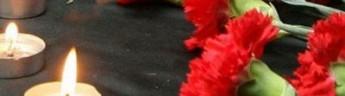 По погибшим детям на Кубани объявили траур