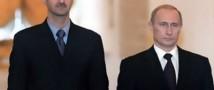 Глава Кремля и легитимный президент Сирии встретились в Москве