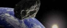 В День Всех Святых рядом с нашей планетой пронесется астероид