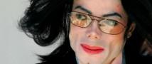 Последние дни жизни Майкла Джексона станут основой для телевизионного сериала