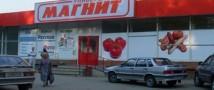 Магазины одной из самых крупных сетей России в регионах подвергнутся тщательной проверке