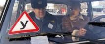 Изменились правила получения водительских прав