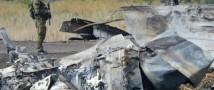 Обнародованы результаты второго эксперимента по делу сбитого в 2014 –м году Boeing 777