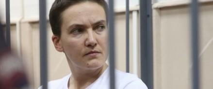 Названы условия, при которых возможна экстрадиция Савченко