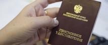 В России пенсионный возраст начнут продлевать с чиновников