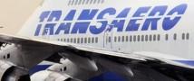 Компания «Аэрофлот» обратилась в суд со вторым иском против «Трансаэро» на три миллиарда рублей