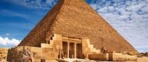Российские туристы надолго потеряют возможность посмотреть на пирамиды