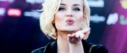Полина Гагарина удостоилась титула «Женщина года 2015»