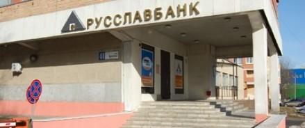 Центробанк продолжает отзывать лицензии у ряда кредитно-финансовых учреждений страны