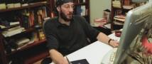 Выписан очередной штраф блоггеру Артемию Лебедеву