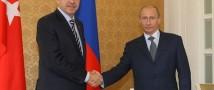 Россия отказалась от проведения саммита с Турцией