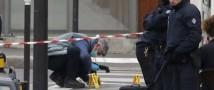 К терактам в Париже причастны несколько граждан Франции