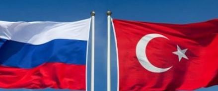 Оглашен предварительный список запрещённых турецких товаров