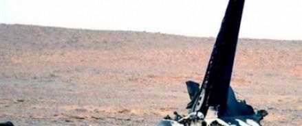 Взрывное устройство 1999 –го года и бомба на Airbus A321 идентичны