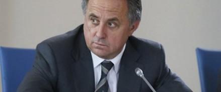 Чемпионат мира по футболу пройдет на территории РФ при любых обстоятельствах