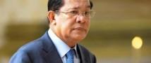 Министры России и Камбоджи заключили соглашение о сотрудничестве