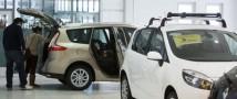 Продажи автомобилей упали на 37%