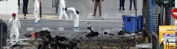 В Афинах возле бизнес- центра прогремел взрыв