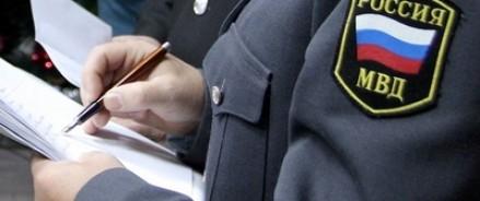 В Ростове-на-Дону под суд пойдут 16 «Свидетелей Иеговы»