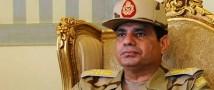 Версия о теракте опровергнута президентом Египта
