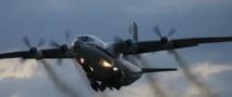 Самолет, разбившийся в Южном Судане, не числился в списках Росавиации